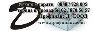 адрес гр.София, ул.Иван Димитров Куклата, бл.53 Партер